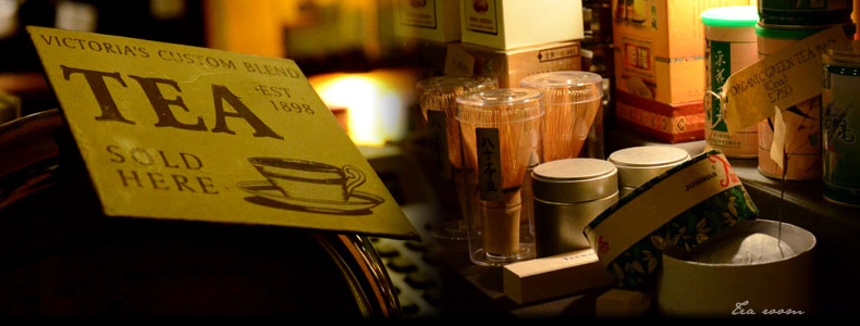 Makasar Tea room a Roma Centro